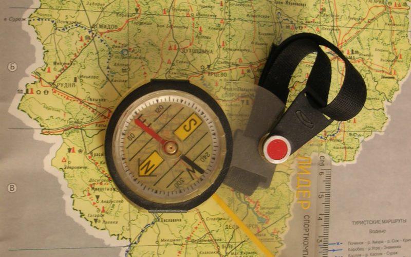 Ведущие географы России выступят в Смоленске