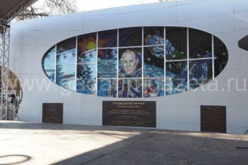 В смоленском райцентре открыли парк «Человек во Вселенной»