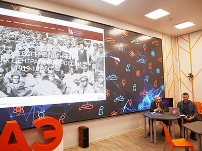 В Смоленском госуниверситете представили исторический проект