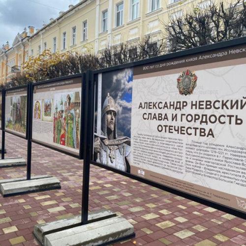 Историческая выставка открылась в центре Смоленска